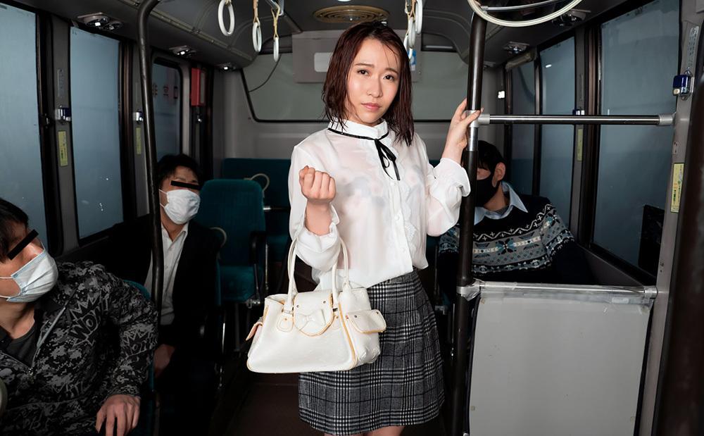 森田みゆ ビショ濡れで乗車したバスで…。